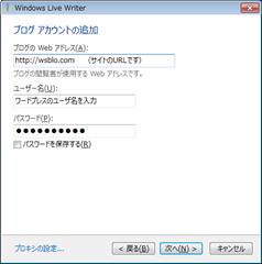 image_thumb3